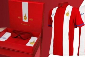 Thailand 2016 Grand Sport 100th Anniversary Home Football Kit, Soccer Jersey, Shirt