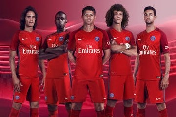 Paris Saint-Germain 2016 2017 Nike Red Away Football Kit, Soccer Jersey, Shirt, Maillot, Camiseta, Camisa, Trikot