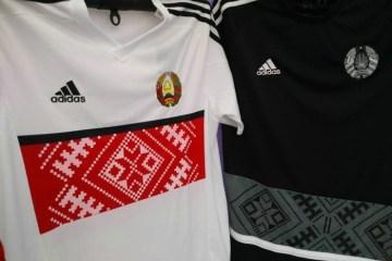 Belarus 2016 2017 adidas Home and Away Football Kit, Soccer Jersey, Shirt