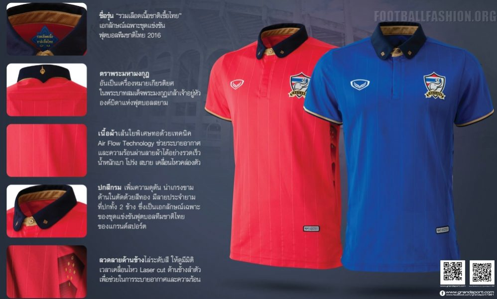 Thailand 201617 Grand Sport Home And Away Kits FOOTBALL