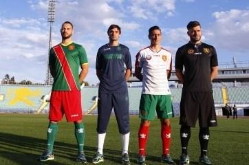Bulgaria 2016 2017 Joma Home, Away and Third Football Kit, Soccer Jersey, Shirt