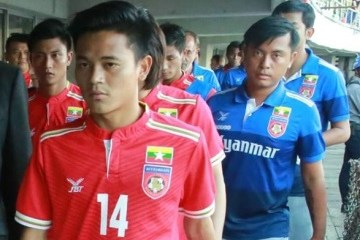 Myanmar 2016 2017 FBT Home and Away Football Kit, Soccer Jersey AFF Suzuki Cup Shirt