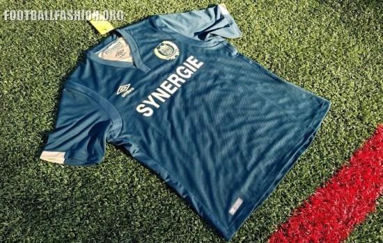 FC Nantes 2016 2017 Umbro Away Football Kit, Soccer Jersey, Shirt, Maillot