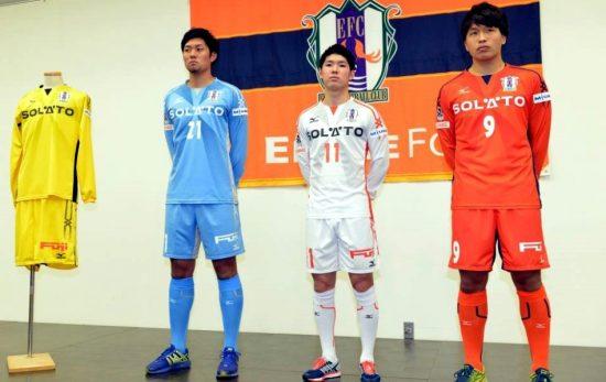 Ehime FC 2017 Mizuno Home and Away Soccer Jersey, Shirt, Football Kit