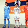 Ehime FC 2017 Mizuno Home and Away Soccer Jersey, Shirt, Football Kit