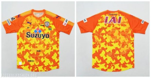 Shimizu S-Pulse 2017 PUMA Home Football Kit, Soccer Jersey, Shirt