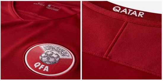 Qatar 2017 Nike Home Soccer Jersey, Football Shirt, Kit