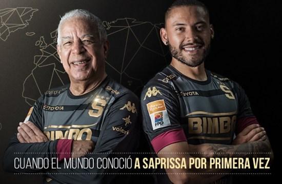 Deportivo Saprissa 2017 2018 Kappa Third Football Kit, Soccer Jersey, Shirt, Camiseta de Futbol Tercera