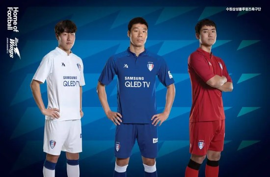 Suwon Samsung Bluewings 2018 Home and Away Football Kit, Soccer Jersey, Shirt