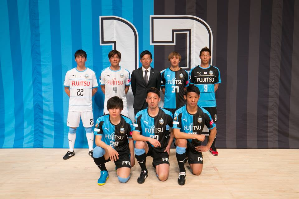 Kawasaki Football Club