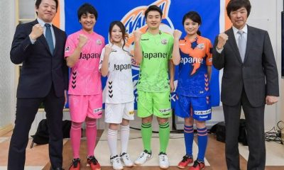V-Varen Nagasaki 2018 hummel Home and Away Kits
