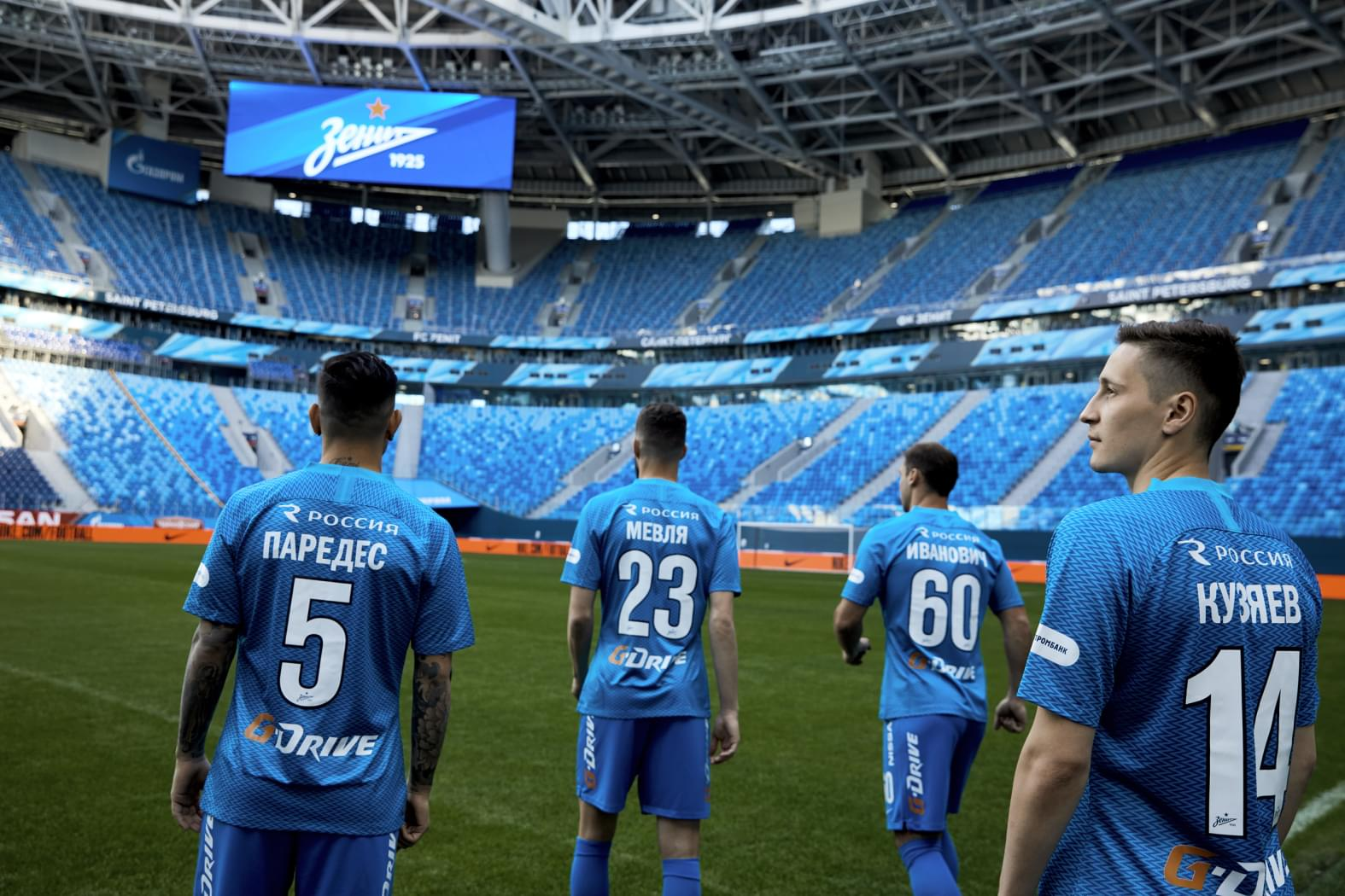 Zenit: FC Zenit Saint Petersburg 2018/19 Nike Home Kit