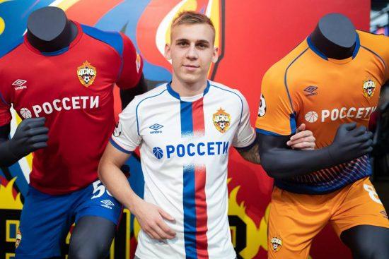 CSKA Moscow 2018 2019 Umbro Home, Away and Third Football Kit, Soccer Jersey, Shirt