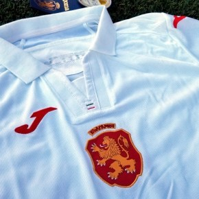 Bulgaria 2018 2019 Joma Home and Away Football Kit, Soccer Jersey, Shirt