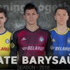 FC BATE Borisov 2018 2019 adidas Home and Away Football Kit, Soccer Jersey, Shirt