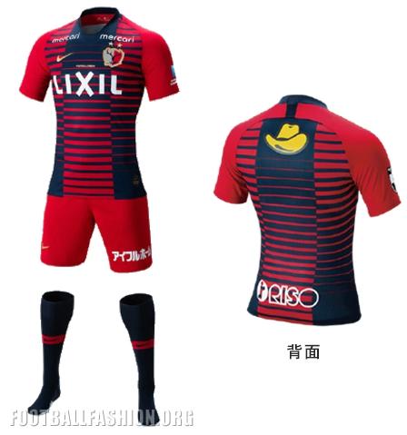 Kashima Antlers 2019 Nike Home and Away Footabll Kit, Soccer Jersey, Shirt