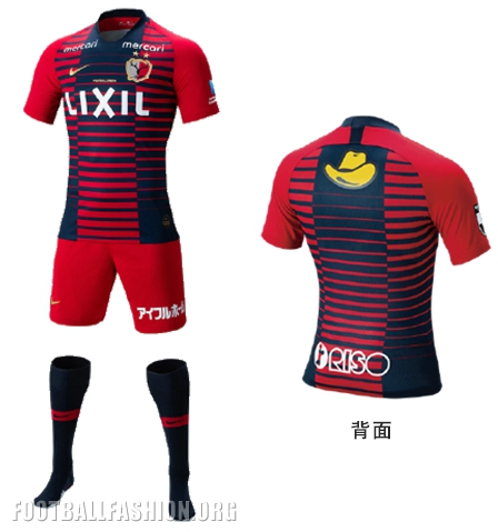 Kashima Antlers 2019 Nike Home and Away Footabll Kit, Soccer Jersey, Shirt