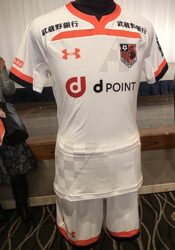 15f0aed7fbe Omiya Ardija 2019 Under Armour Home and Away Kits - Football Fashion