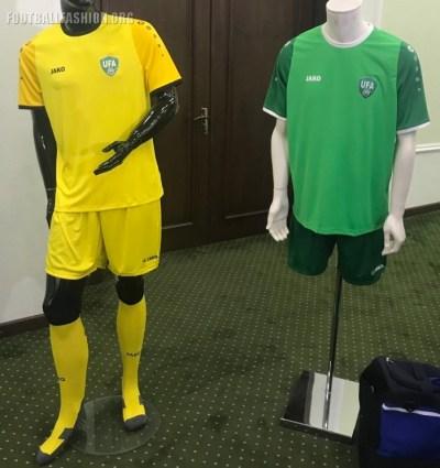 Uzbekistan 2019AFC Asian Cup Jako Home and Away Football Kit, Soccer Jersey, Shirt