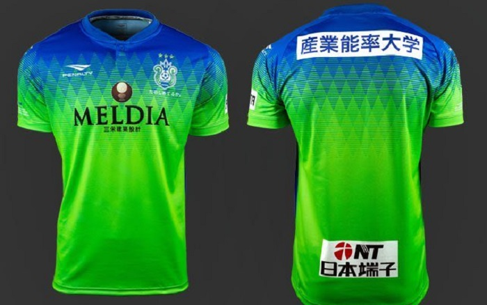 Japanese J League Football Fashion Org