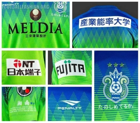 Shonan Bellmare 2019 Penalty Football Kit, Soccer Jersey, Shirt, Camisa, Camiseta