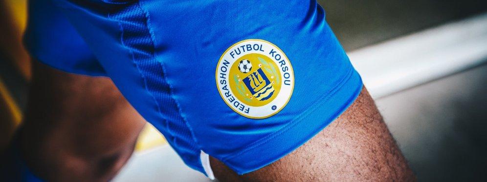 curacao-2019-2020-nike-home-kit (4)