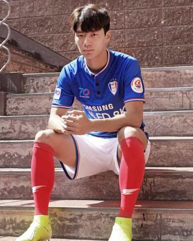 Suwon Samsung Bluewings 70th Anniversary Football Kit, Soccer Jersey, Shirt