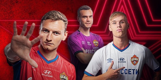 CSKA Moscow 2019 2020 Umbro Home, Away Football Kit, Soccer Jersey, Shirt