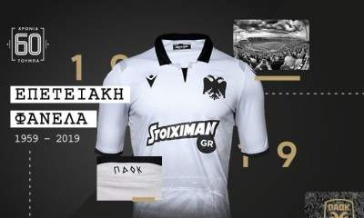 PAOK Toumba Stadium 60th Anniversary Football Kit, Soccer Jersey, Shirt