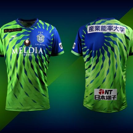 Shonan Bellmare 2020 Penalty Home and Away Football Kit, Soccer Jersey, Shirt
