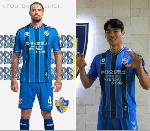 Ulsan Hyundai 2020 hummel Home and Away Football Kit, Soccer Jersey, Shirt