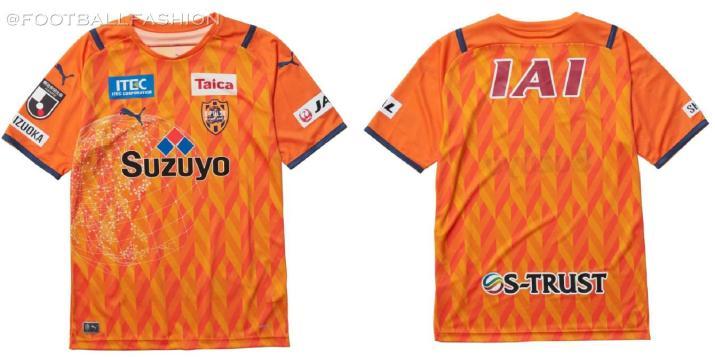Shimizu S-Pulse 2021 PUMA Home and Away Football Kit, Soccer Jersey, Shirt