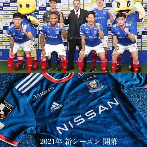Yokohama F. Marinos 2021 adidas Football Kit, Soccer Jersey, Shirt