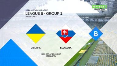 Full match: Ukraine vs Slovakia