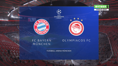 Full match: Bayern Munich vs Olympiakos Piraeus