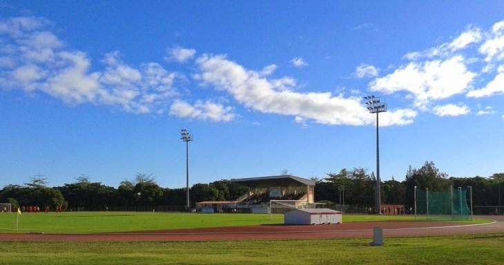 Stade Yoshida