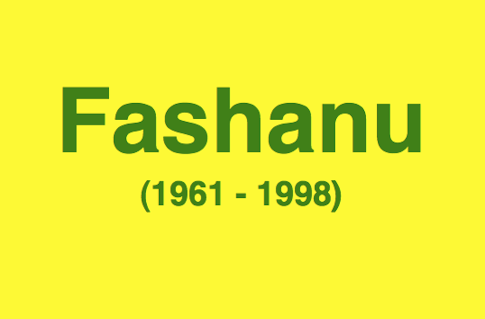 Fashanu – South London band's tribute to football's troubled soul