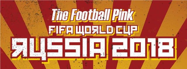 Download our Russia 2018 World Cup wallchart