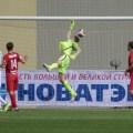 Ставки на Кубок России