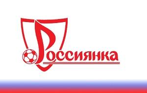 Россиянка жфк лого