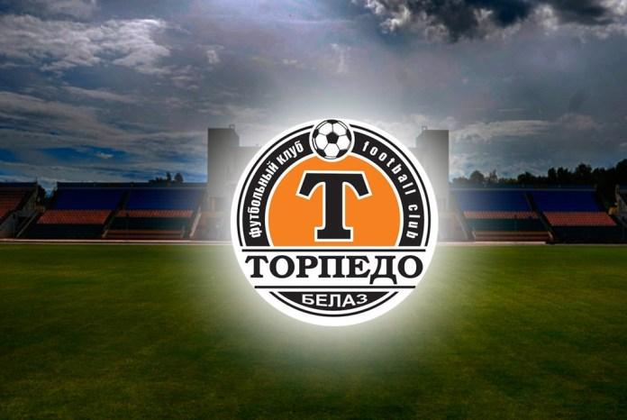 Торпедо Белаз ФК лого