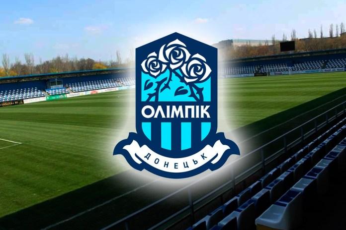 ФК Олимпик Донецк эмблема клуба