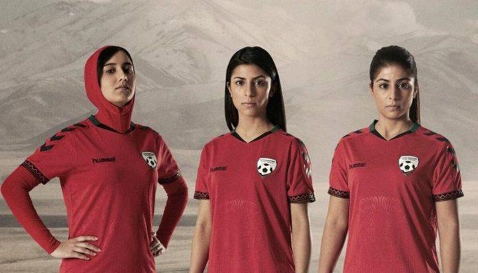 équipe féminine Afghanistan