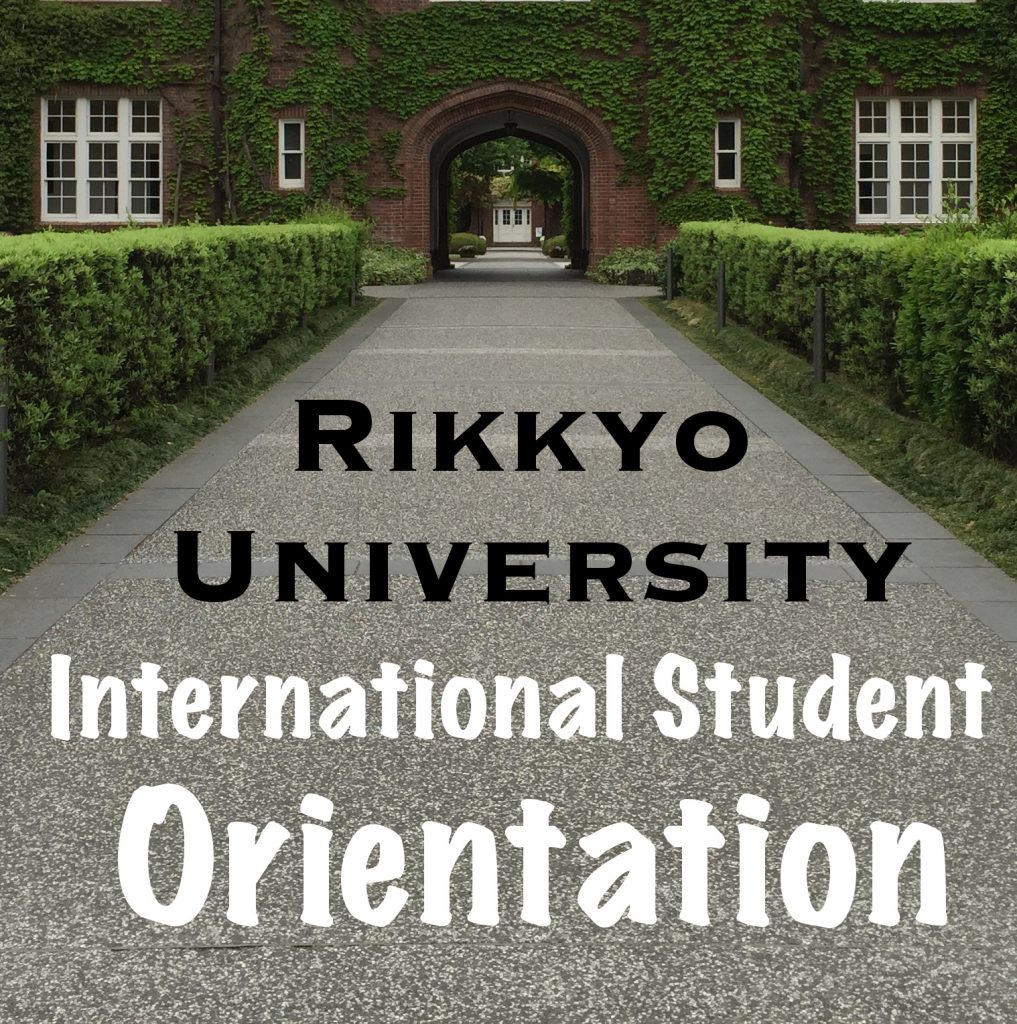 International Student Orientation at Rikkyo University