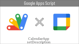 icon_for_CalendarApp_setDescription