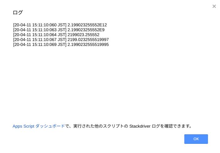 log_for_getStorageLimit