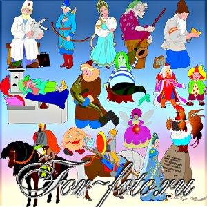 Персонажи русских сказок | Клипарты Детские скачать бесплатно