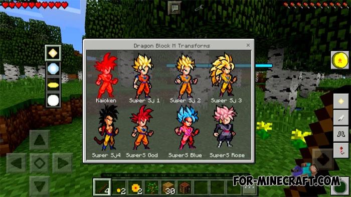 Mount Dragon 3 Mods 1 Minecraft 2
