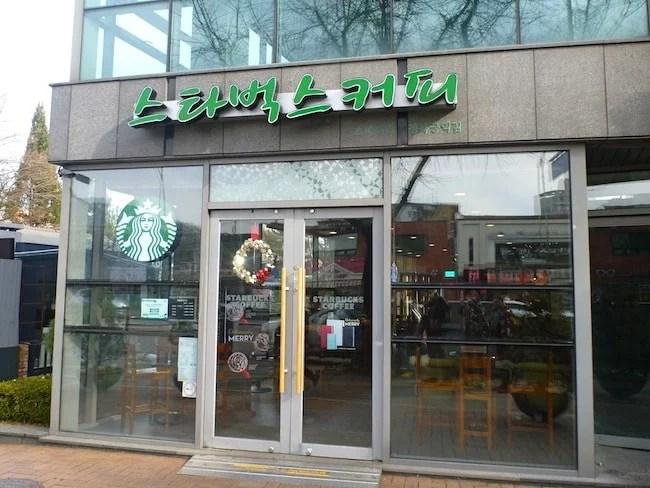 Starbucks Coreano