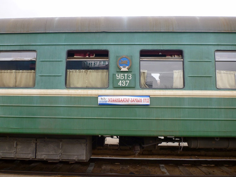 Trem Transmongolian